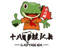十八梯蛙队长美蛙鱼头加盟