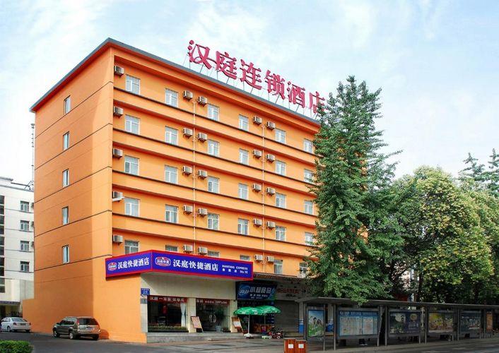 汉庭酒店加盟