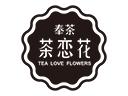 奉茶饮品加盟