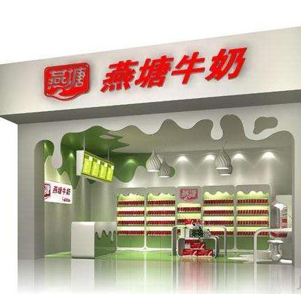 广州燕塘牛奶加盟