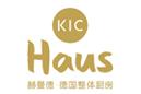 KIC赫曼德·德国整体厨房