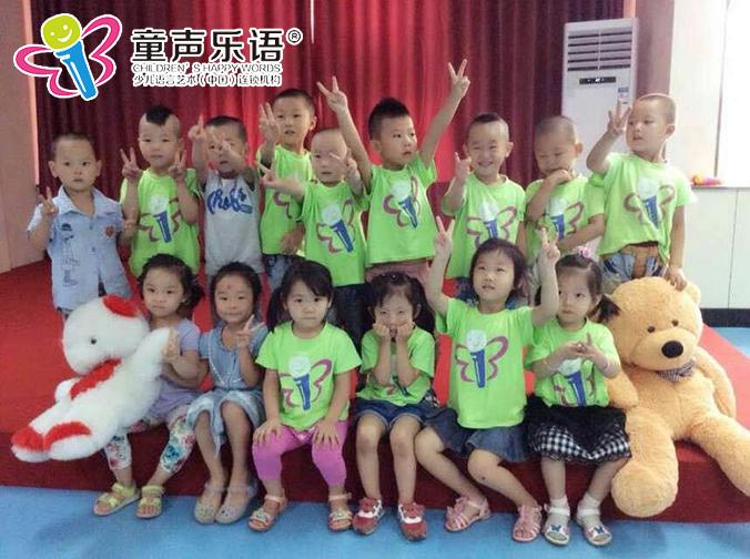 童声乐语加盟