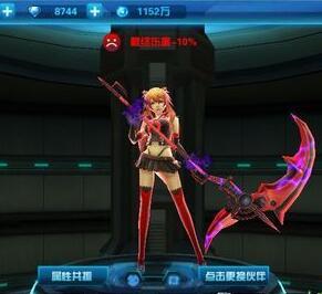 女神星球加盟