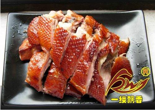 十里香烤鸭