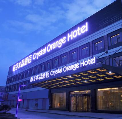 桔子酒店加盟
