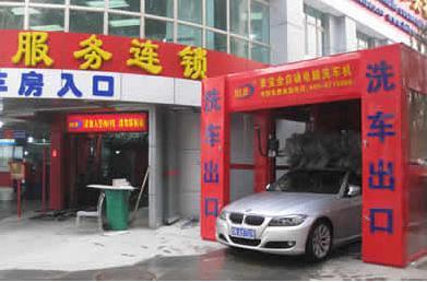 北京来宝汽车美容加盟