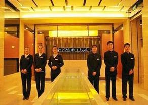 金广快捷酒店