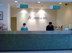 锦江之星酒店加盟