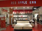红苹果家具加盟