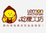 柠檬工坊饮品加盟