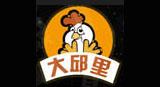韩式大邱里炸鸡