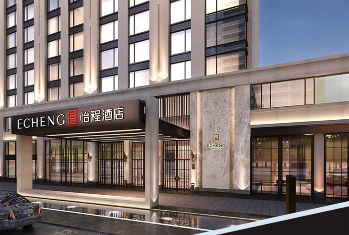 怡程酒店加盟