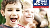 贝迪堡国际早教中心加盟