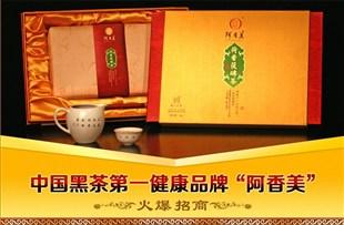 阿香美茶叶加盟