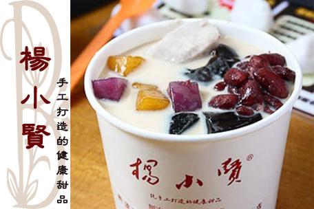 杨小贤甜品店加盟