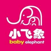小飞象母婴加盟