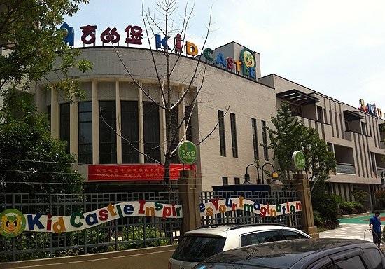 吉的堡国际双语幼儿园加盟