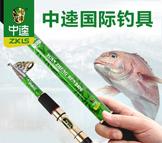 中逵钓具渔具