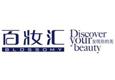 百妆汇化妆品加盟
