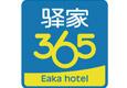 驿家365连锁酒店加盟