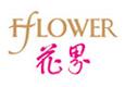 花界爱情主题酒店加盟