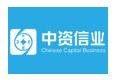 中资信业理财平台