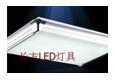 长方LED灯具