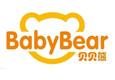 贝贝熊加盟