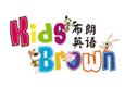 布朗教育加盟
