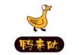鸭来哒秘制烤鸭肠