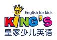 皇家少儿英语加盟