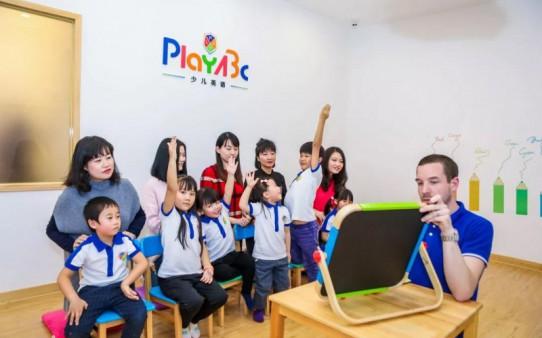 PlayABC少儿英语加盟