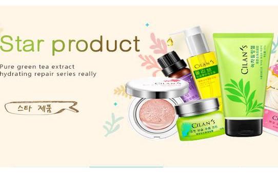 CILAN'S姿兰氏化妆品加盟