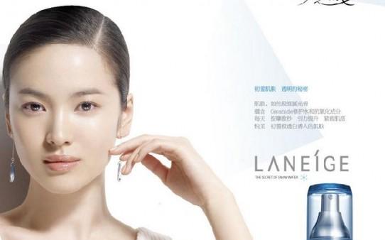 兰芝化妆品加盟