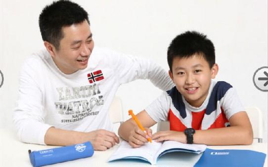 精锐教育加盟