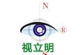视立明视力恢复训练机构