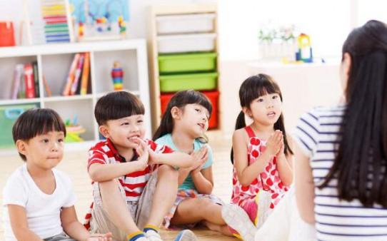 金色摇篮儿童成长网加盟