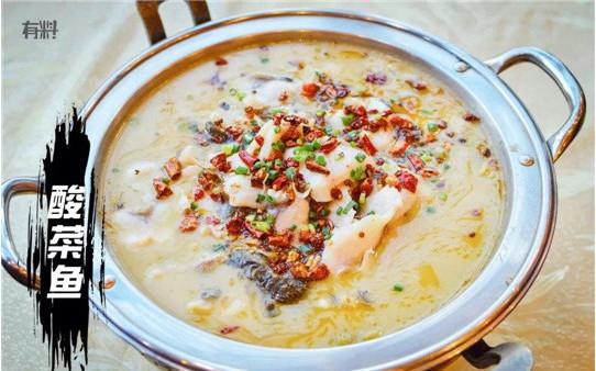 鱼得水酸菜鱼米饭加盟