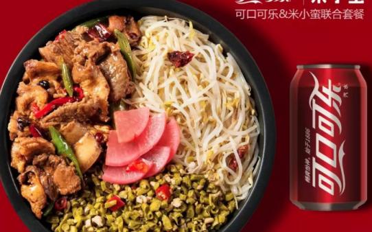 米小蛮中式快餐加盟