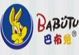 巴布兔童装