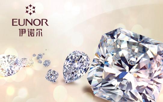伊诺尔钻石加盟