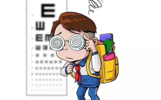 海宏健康天视力加盟