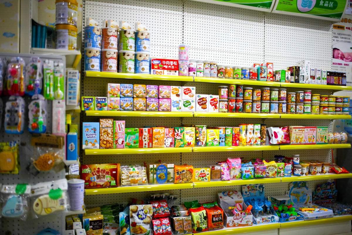 開個小超市賺錢嗎?加盟前景好嗎?
