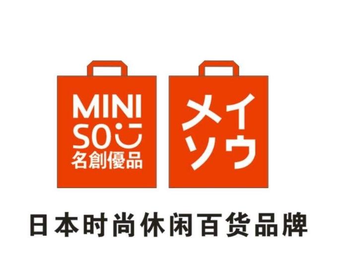 Mini So(So Mini优名创优品)是什么品牌?