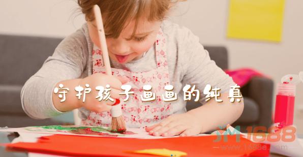 画可印象在线少儿美术—致力于4岁至12岁孩子的综合艺术素质培养